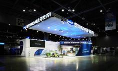 How to stand out on the tradeshow floor http://www.familybusinesscenter.com/