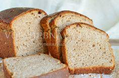 Самый простой серый хлеб