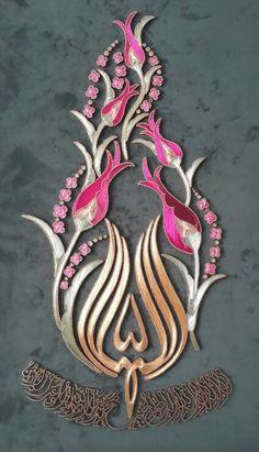 Lailahe illahul melikul hakkun mubin Muhammedun Resulullah sadigal va dil emin