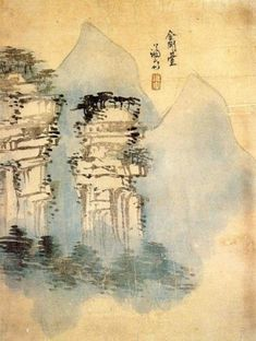 (Korea) 금강대 in Mt Geumgang by Gyeomjae Jeong Seon. ca 18th century CE. color on paper.