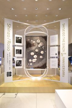 SHISEIDO THE GINZA5周年記念イベントに注目 Window Display Design, Booth Design, Exhibition Display, Exhibition Space, Shop Interior Design, Retail Design, Shop Interiors, Interior Architecture, Museum Displays