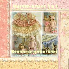 Купить Мастер - класс комплект для куклы  платье ,обувь ,медвежонок - мастер-класс, мишка тедди