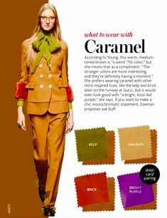 What to wear with CARAMEL colour, version 2
