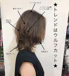 61 Chic Medium Shag Haircuts for 2019 61 Chic Medium Shag Haircuts for 2019 Bangs With Medium Hair, Medium Hair Styles, Short Hair Styles, Layered Bob Haircuts, Medium Layered Haircuts, Pelo Ulzzang, Shaggy Hair, Hair Arrange, Hair Reference