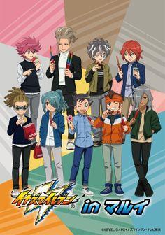 Like Wind Fanarts Anime, Anime Films, Anime Characters, Cute Anime Guys, All Anime, Manga Anime, Super 11, Inazuma Eleven Strikers, Kaito Kuroba