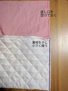 f:id:mommy_sachi:20180306143537j:plain Japanese Language, Index Cards