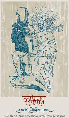 pictorialcinema at work: Kaamotsav Volume 1 Couple Pics, Cute Couple Pictures, Couple Art, Sexy Painting, Military Drawings, Art Drawings Beautiful, Vintage India, Vidya Balan, Indian Art Paintings