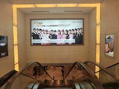 2013_0711_1124_CIMG2495 Taipei, Billboard, Flat Screen, Blood Plasma, Poster Wall, Flatscreen, Dish Display