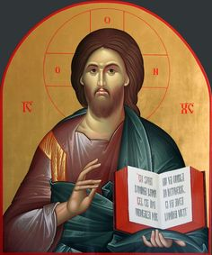 Christ Pantocrator, Pictures Of Jesus Christ, Church Quotes, Byzantine Art, Orthodox Christianity, Orthodox Icons, Holy Quotes, God's Wisdom, Cyprus