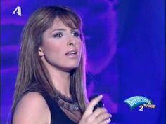 eurovision song katrina and the waves