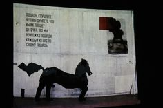 "Tate modern  William Kentridge: ""I am not me the horse is not mine"""