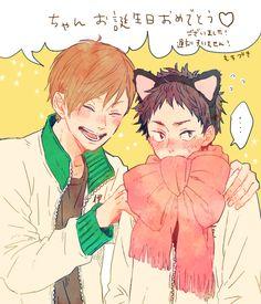 Futakuchi & Moniwa