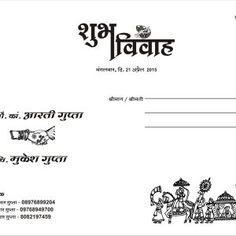 Hindi Card Samples Wordings - Jimit Card Wedding Card Writing, Wedding Card Format, Wedding Card Sample, Invitation Card Format, Marriage Invitation Card, Marriage Cards, Creative Wedding Invitations, Wedding Invitation Design, Shadi Card