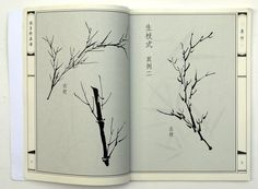 """Chinese Painting Book """"How to Paint Ink Bamboo"""" by Ningcuixuan Art for Beginner 