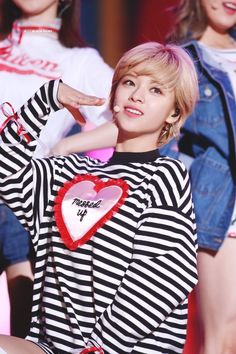 Twice Jeongyeon Jungyeon Kpop Girl Groups, Korean Girl Groups, Kpop Girls, Suwon, Extended Play, Hair Gif, Twice Jungyeon, Famous Girls, Dance The Night Away