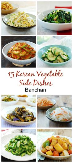 A collection of 15 delicious Korean vegetable side dishes (banchan) you can make at home! Here's a collection of easy and healthy Korean vegetable side dishes (banchan, 반찬)! Mostly vegan! Korean Side Dishes, Side Dishes For Bbq, Korean Buffet, Korean Cucumber Side Dish, Vegetarian Recipes, Cooking Recipes, Healthy Recipes, Healthy Food, Vegetarian Korean Food