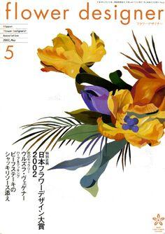 """illustration for """"Flower desiner"""" by Hiroyuki Izutsu, via Behance"""