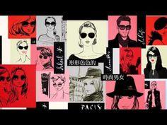 時尚巴黎翦影——國際時尚插畫家傑森‧布魯克斯,畫下巴黎最時髦迷人的生活風貌