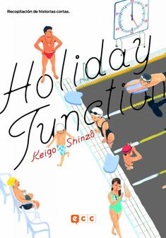 Holiday Junction, by Keigo Shinzo #comics #manga