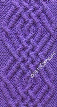 Celtic Cable Patterns Celtic Knot Cable Knitting Pattern Knit Patterns ...