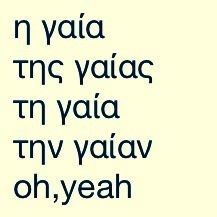 Greek Memes, Funny Greek Quotes, Funny Cartoons, Funny Jokes, History Jokes, Text Quotes, Try Not To Laugh, Dad Jokes, Just For Laughs