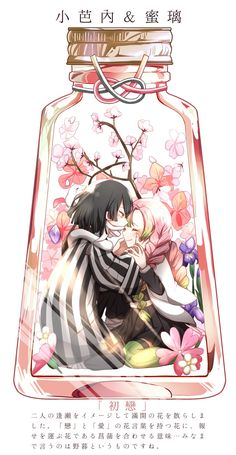 Kimetsu No Yaiba Doujinshi Anime Angel, Anime Demon, Manga Anime, Anime Art, Demon Slayer, Slayer Anime, Cute Wallpaper Backgrounds, Cute Wallpapers, Tamako Love Story