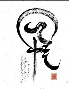 монгольская каллиграфия - Поиск в Google