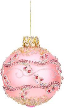 Ruby Passion Jewel Ball Ornament #36-54150 5"