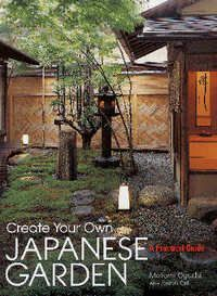 The Japanese Garden Is Unsurpassed In Its Subtle Interplay Of Nature And  Design. Whether A Part 53