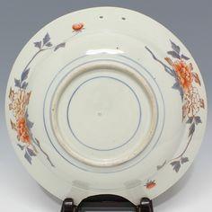 Purchase of Ko-Imari Higesara antique Tenpyodo China Porcelain, Plates, Antiques, Tableware, Licence Plates, Antiquities, Dishes, Antique, Dinnerware