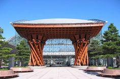 La gare de Kanazawa - Japon