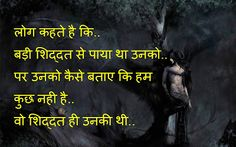Every India: Dard Bhari Shayari in Hindi image