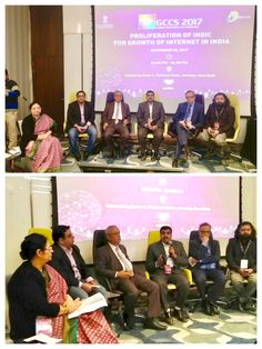 Ajaydata CEO Dataxgen technologies addressing at (Global conference on cyber space) event on proliferation of for growth of internet in India. Cyber, Conference, Internet, India, Space, News, Movies, Movie Posters, Floor Space