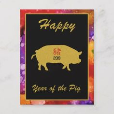 Happy Chinese New Year of the Pig 2019 Watercolor Holiday Postcard - New Year's Eve happy new year designs party celebration Saint Sylvester's Day
