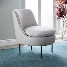 Modern Curved Leather Slipper Chair