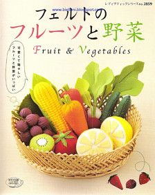 ************** The listing is for an eBook (electronic book) *************  Frutta e Verdura collections, Felt Fruits and Vegetables Food Toys Pattern Collections. Japanese Felting eBook Full of Diagram Pattern  ✿ Code E-book : FAB42 ✿ Pages : 92 ✿ Size(MB) : 32 ✿ Language : Japanese (Instruction in diagram pattern/schema) ✿ Format : PDF Files ✿ Shipping : FREE =) ✿ Delivery : INSTANT DOWNLOAD ************** Thank you for visiting and happy shopping *************