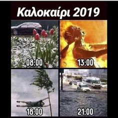 The weather in Romania funny memes jokes Funny Images, Best Funny Pictures, Funny Photos, Russia Pictures, Russian Humor, Sarcastic Quotes, Man Humor, Good Mood, Funny Moments