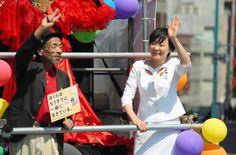 Prime Minister Abe's wife Akie joins Tokyo Rainbow Week marchers  #Japan #NOH8 #RainbowPride