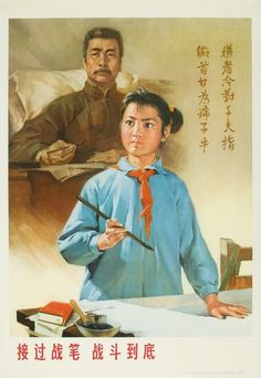 """Tkae over the pen, fight until the end"" by Liu Enbin and Xiao Zhenya Chinese Propaganda Posters, Chinese Posters, Propaganda Art, Political Posters, Old Posters, Vintage Posters, Chinese Movies, Chinese Art, Chinese Painting"