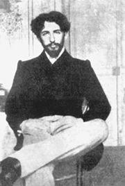 Horacio Quiroga (El Hijo de La Almohada de las Plumas. El es de Uruguay/Argentina.