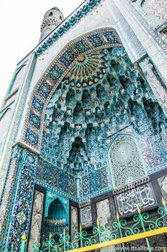 Why St Petersburg Mosque Is A Must See. - Mosque in Saint Petersburg Russia