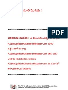 Telugu boothu kathalu A to Z Free Novels, Free Pdf Books, Books To Read Online, Reading Online, Bobe, Business Software, Document Sharing, Telugu