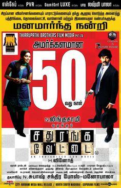 Sathuranka Vettai Sep-05 Paper Ad ! Successful 50th day !!