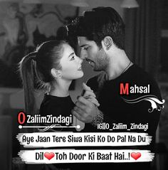 Mughal shab this heart is only for u Romantic Love Stories, True Love Stories, Romantic Poetry, Romantic Love Quotes, Romantic Couples, Dad Love Quotes, Love Quotes For Girlfriend, Couple Quotes, Crush Quotes