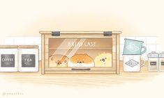 Cute Food Drawings, Kawaii Drawings, Cool Drawings, Cute Bakery, Dog Bakery, Cute Food Wallpaper, Dog Bread, Pusheen Cute, Cute Dinosaur