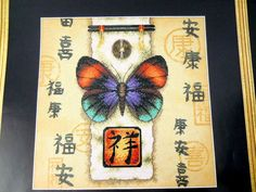 Oriental Butterfly Cross Stitch Kit Kanji Chinese Character Dimensions Aida  #Dimensions