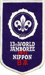world scout jamboree japan 1971 - Google Search