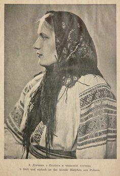 Folk Costume, Costumes, Visit Romania, Decoupage Vintage, Historical Photos, Folklore, Old Photos, Art History, The Past