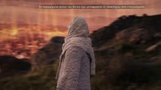 Χριστιανική ταινία | κλιπ 6 - Η καταστροφή των Σοδόμων και των Γομόρρων ...