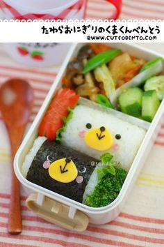 俵おにぎりくまちゃんのキャラ弁 Bear Onigiri Bento